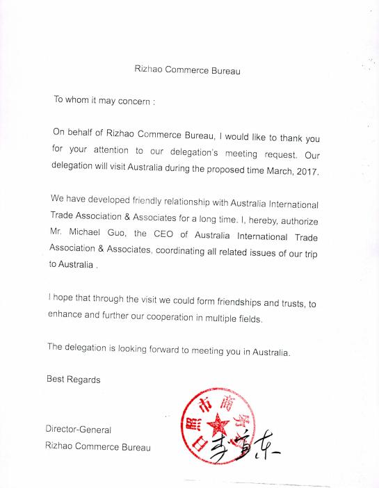 Authority Letter From Rizhao GaovernmentAcscsAustralasiaChina