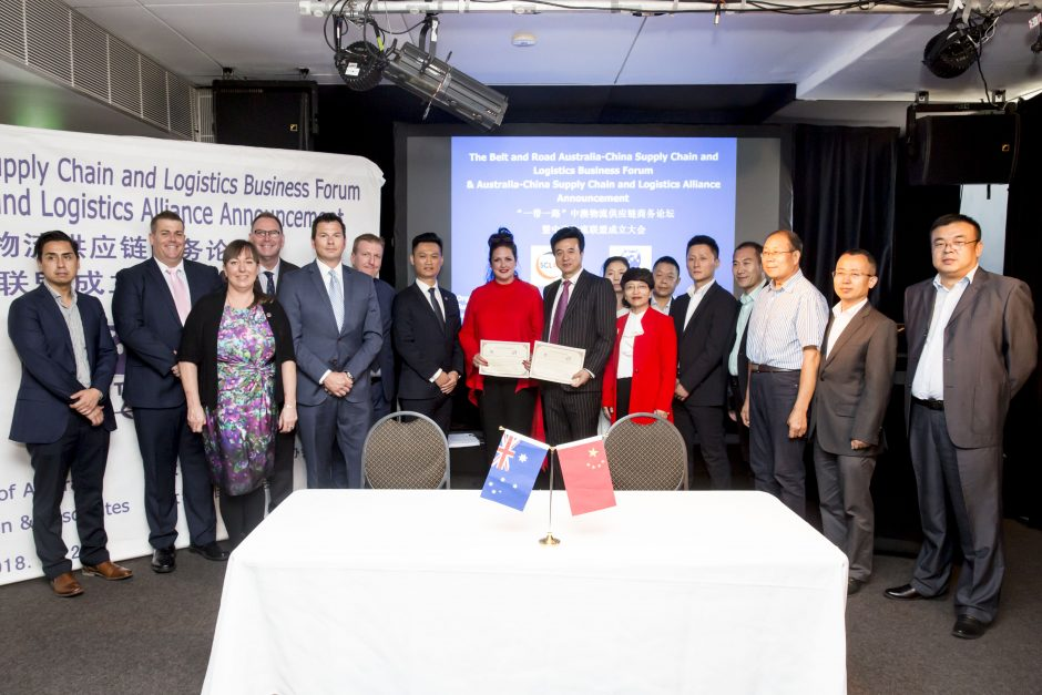 MOU Signing by Supply Chain and Logistic Association of
