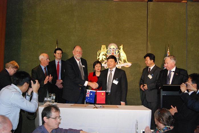 安徽省亳州市与澳大利亚赫本市缔结友好城市