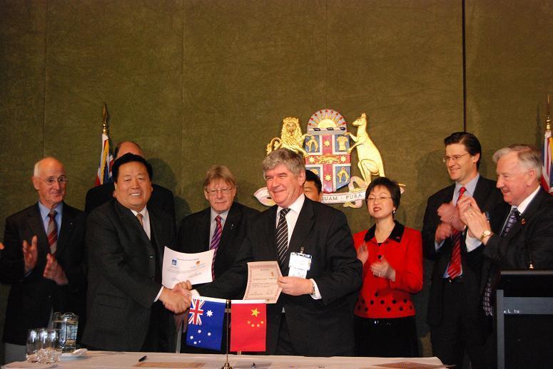 新疆石河子市与澳大利亚克劳伦斯市结为友好城市