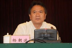Yang Chaobo Deputy Minister of Agriculture Sichuan Province