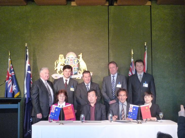 浙江省乐清市与澳大利亚杰拉尔顿-格林诺夫市缔结友好城市
