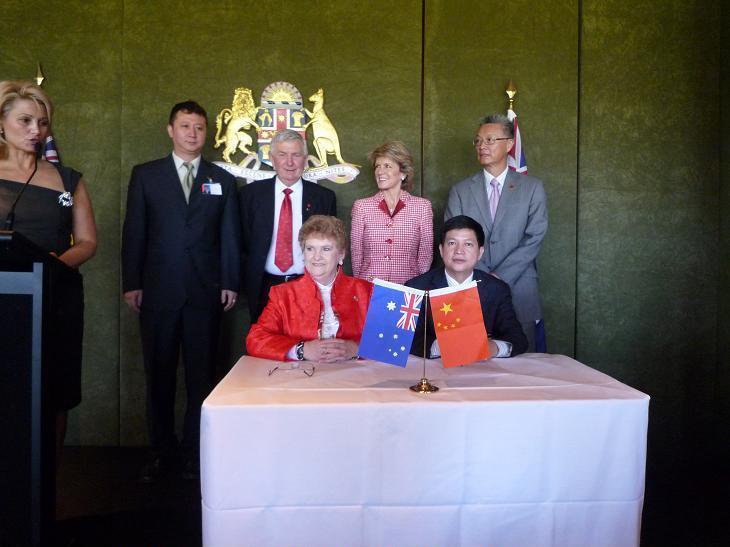 湖南省耒阳市与澳大利亚阿拉拉特市缔结友好城市