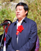 Hebei Provincial Agriculture Trade Delegation headed by Vice Minister